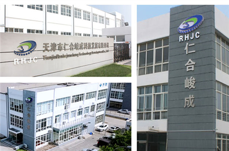 RHJC- Professional micromotor manufacturer